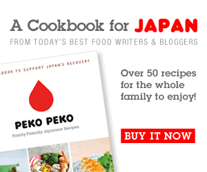 Ivoryhut Buy Peko Peko Cookbook