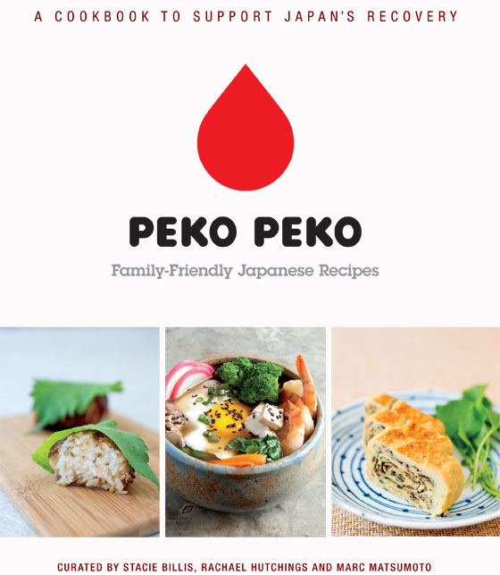 Ivoryhut Peko Peko Charity Cookbook